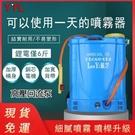 現貨 電動噴霧器20L手柄調速電動噴藥器20L鋰電池背負式高壓噴霧機 【快速出貨】