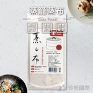 【珍昕】蒸籠蒸布(一包3入)(直徑約22.5cm)/蒸籠布/紗布巾/不黏布/耐高溫