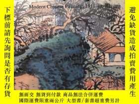 二手書博民逛書店《民初十二家-北方畫壇》收錄作品124幅罕見多私人收藏 作品多流