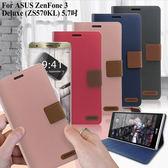 X_mart ASUS ZenFone 3 Deluxe (ZS570KL) 5.7吋 時尚浪漫風支架皮套