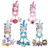安撫玩具 可愛動物床掛 多觸感動物手搖鈴-321寶貝屋