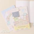角落生物筆記本32K方格v4- Norn...