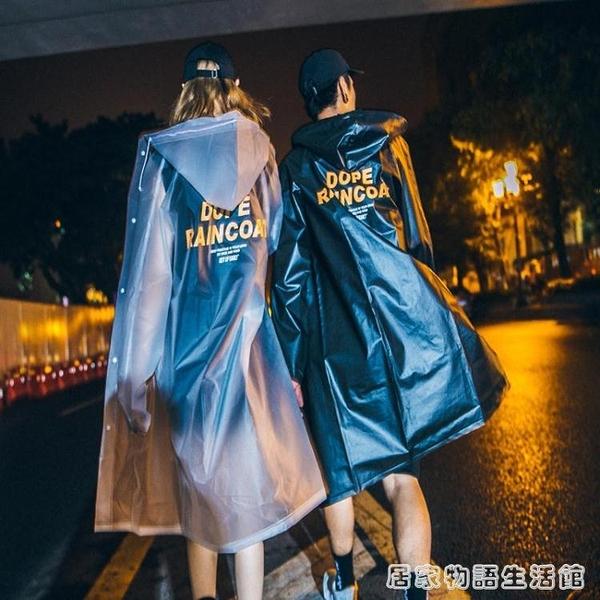 韓版塑膠雨衣原宿印花雨衣男女情侶潮流塑膠衣長款雨季防水防沙衣