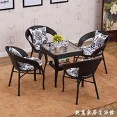藤椅三件套陽臺茶幾組合沙發椅子單室內戶外客廳現代簡約休閑桌椅WD 創意家居生活館