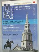 【書寶二手書T1/哲學_HHH】閒暇-文化的基礎_尤瑟夫‧畢柏, 劉森堯