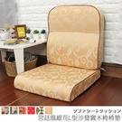 《現貨快出》坐墊 沙發椅墊 木椅墊 《宮廷風緹花L型沙發實木椅墊》-台客嚴選