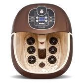 220V健康管家足浴盆全自動按摩洗腳盆足浴器電動加熱泡腳桶足療器家用igo  晴光小語