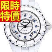 陶瓷錶-耀眼氣質大方女腕錶56v5【時尚巴黎】