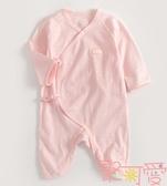 寶寶和服連體衣爬服剛出生薄款春夏空調服滿月哈衣【聚可愛】