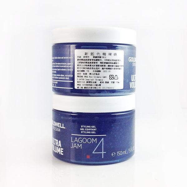 GOLDWELL 歌薇 藍色珊瑚礁150ml 豐盈【UR8D】