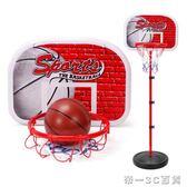 兒童戶外運動籃球架可升降投籃框架家用室內寶寶皮球類小男孩玩具【帝一3C旗艦】YTL