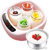 SNJ-M17酸奶機家用全自動玻璃分杯不銹鋼內膽納豆米酒機 igo