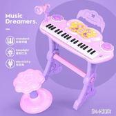 220V 兒童電子琴女孩初學者入門小鋼琴帶話筒寶寶可彈奏音樂玩具  LN3441【甜心小妮童裝】