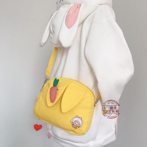 卡通日系少女可愛萌兔耳朵小包包零錢包帆布斜挎包單肩學生小挎包【快速出貨】
