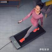 走步機多功能家用超靜音折疊小型室內健身房專用非平板跑步機 qf25239【夢幻家居】