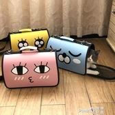 貓包外出貓籠子便攜狗包包透氣貓袋貓咪背包貓書包手提箱寵物包  (pink Q時尚女裝)