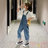 中大童女童時尚洋氣夏裝牛仔背帶褲套裝兒童大碼褲子女孩【聚可愛】