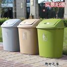 垃圾桶 大號垃圾桶塑料65L大容量厚戶外使用物業有蓋廚房家用無蓋教室桶 DF