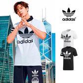 【GT】Adidas Originals 黑白 短袖T恤 運動 休閒 純棉 素色 復古 上衣 短T 愛迪達 基本款 Logo