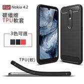 諾基亞 NOKIA 3.2 4.2 手機殼 保護套 NOKIA4.2 碳纖維 矽膠套 全包 防摔 軟殼 外殼 手機套 創意拉絲