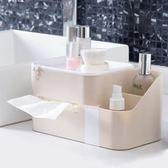 一件85折-面紙盒塑料紙巾盒家用茶幾抽紙盒創意客廳桌面餐巾紙收納盒紙抽盒免運