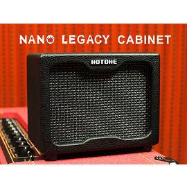 Hotone Nano Legacy Cabinet 專用音箱 總代理公司貨 保固一年