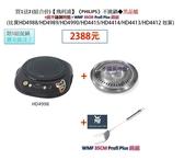 (超值組合)飛利浦 不挑鍋具 黑金爐 加贈不銹鋼烤盤+WMF 鍋鏟 比HD4988/HD4989/HD4990/HD4415/HD4414划算