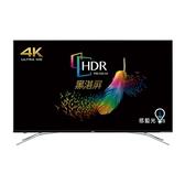 BENQ 55吋4K HDR液晶電視 S55-700