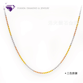 【元大鑽石銀樓】『三色索鍊』黃金項鍊-純金9999國家標準