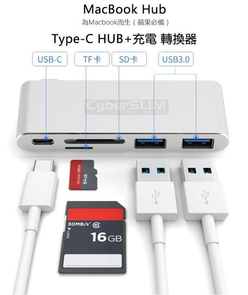 CyberSLIM TCU3H-R 多功能五合一擴充槽 (Type-c  HUB)
