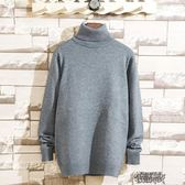 高領毛衣男修身翻領純色保暖針織衫個性打底冬季男裝毛衫