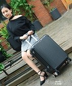 大學生行李箱拉桿女韓國小清新萬向輪旅行箱包密碼箱子   【全館免運】