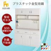 ASSARI-水洗塑鋼緩衝六門3抽全組餐櫃(寬123深42高191cm白