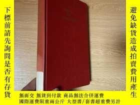 二手書博民逛書店Fortune罕見and Friendship:An Autobiography 鮑威爾《自傳》,英文原版, 董橋