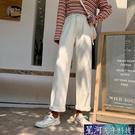 牛仔寬管褲 夏季薄款直筒白色褲子網紅寬鬆牛仔寬管褲高腰顯瘦牛仔褲女夏 星河光年