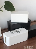 電線收納盒整理線盒電源線插線集線插座盒插排盒家用拖線板收納盒WD 聖誕節免運