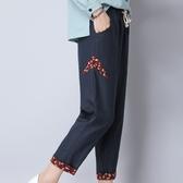 【藍色巴黎】潮流時尚花邊鬆緊腰休閒九分褲《3色》【23560】