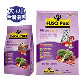 【合購優惠】FUSO pets 福壽貓食-鮭魚+牛肉口味 20磅+1.5kg