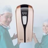 全自動手消毒器感應手部消毒機噴霧壁挂式噴淋殺菌淨手器
