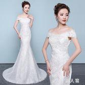 中大尺碼收腰魚尾婚紗顯瘦修身一字肩新款復古宮廷甜美婚紗 zm4482『男人範』