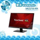 ViewSonic 優派 VA2210-mh 22吋IPS螢幕液晶顯示器 電腦螢幕