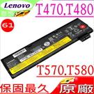 Lenovo T470 電池(原廠3芯)-聯想 T570,T470P電池,T570P,T480電池,T480P,T580電池,T580P,61
