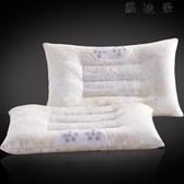 決明子枕頭枕芯薰衣草蕎麥護頸椎枕