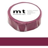 日本mt Masking Tape 和紙膠帶 紫羅蘭色 15mm