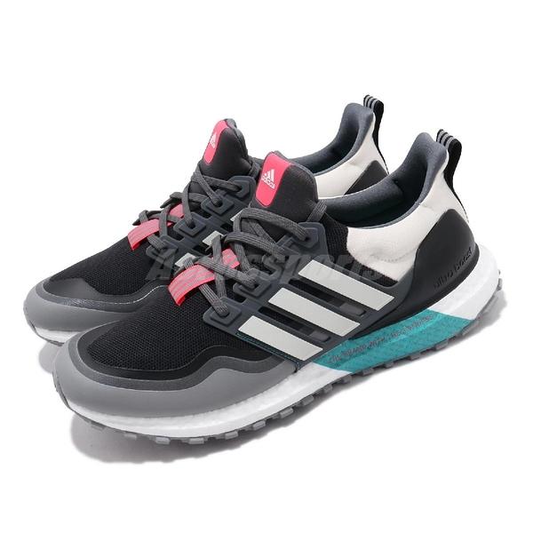 adidas 慢跑鞋 UltraBOOST All Terrain 黑 灰 男鞋 運動鞋 【PUMP306】 FV2520