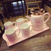 優惠兩天-英式骨瓷咖啡杯套裝歐式高檔簡約下午花茶茶具創意家用陶瓷水杯具【好康八九折】