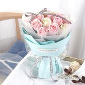 母親節媽媽浪漫生日禮物送女友女生仿真花香皂花束玫瑰肥皂花禮盒Igo「「時尚彩虹屋」