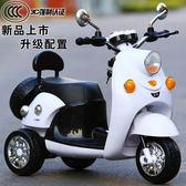 兒童電動車摩托車三輪車可坐1-6歲男女寶寶嬰兒小孩玩具電瓶童車 IGO