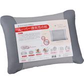 柔安 6D透氣彈簧枕(54x37x14cm)【愛買】