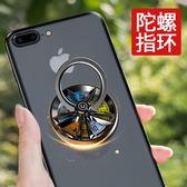 手機扣指環扣環指支架華為蘋果6s殼創意個性7旋轉指尖陀螺vivox9 艾尚旗艦店